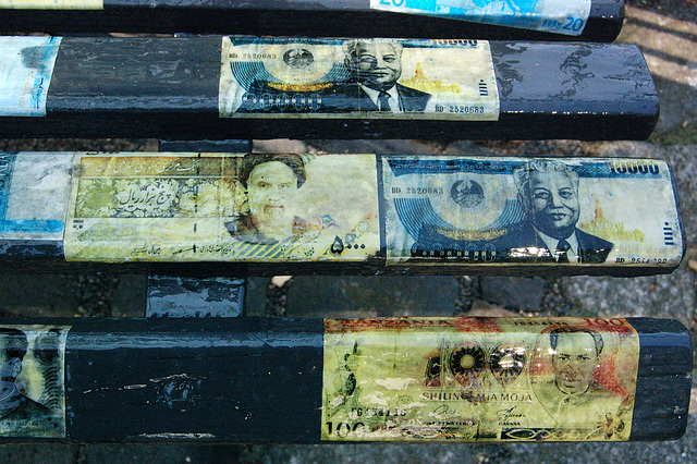 Bankmono kiel benkmono - Bankgeld als Bankgeld /Aŭ la bluso de la lasta okazo - Oder der Blues von der letzten Gelegenheit