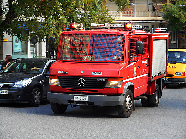 Fire engine A41 (1-1A)