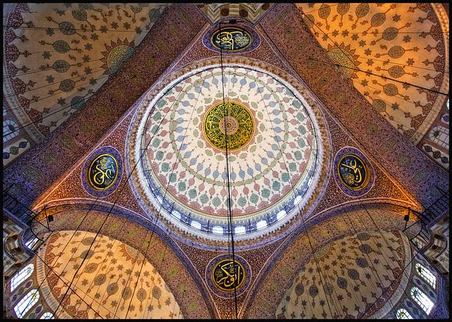 New mosque - cupolas