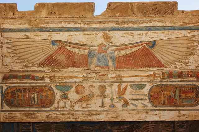 peintures plusieurs fois millénaires,  Paintings several times millenary