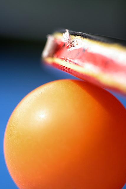 pong ping