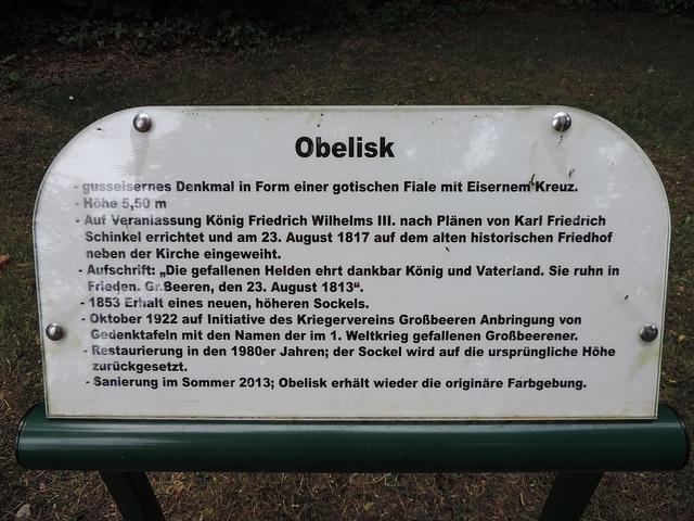 Hinweistafel zum Obelisk