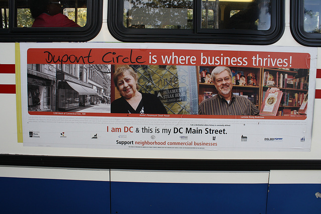 03.WMATA.Metrobus.4M.SW.WDC.8October2009