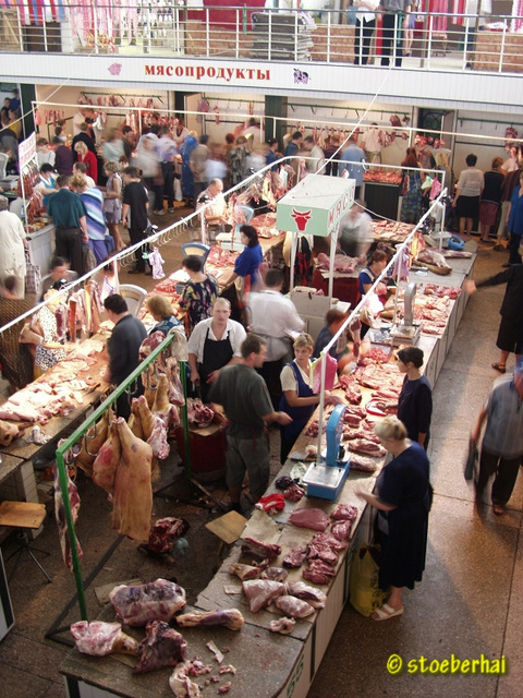 Market hall in Mariupol