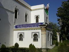 Muséum Islamique Alger