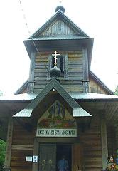 2009-07-29 07 UK Bjalistoko