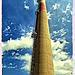 Zwentendorf chimney