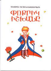 La Eta Princo. Armena