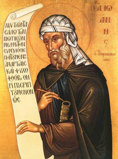 Icône de Saint Jean Damascène