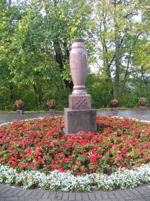 Floroj en Sigulda