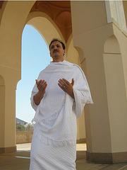 Ardente prière à La Mecque
