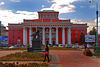 Opera House in Ulaanbaatar