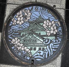 A great Osaka Manhole cover