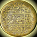 PICT8302bc Radiant Egyptian Copper Plate