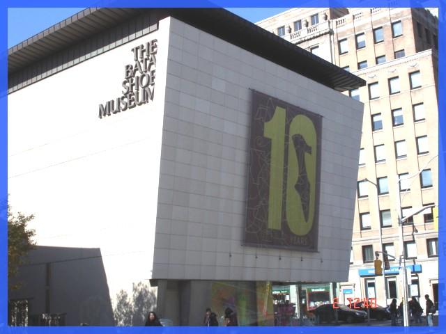 Bata shoe museum  /  Toronto, Canada -  2 novembre 2005
