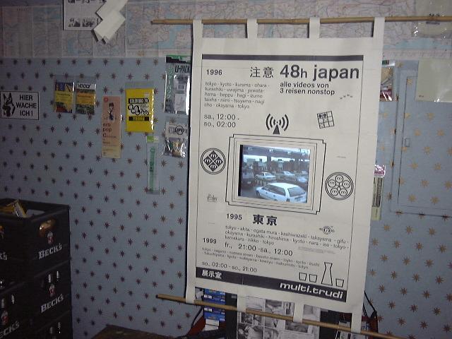 48h-japan01