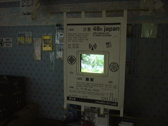 48h-japan09