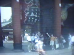 japan-from-video015-1
