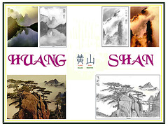 My China HuangShan Sketches