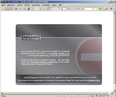 Ipernity in den Emiraten gesperrt!?