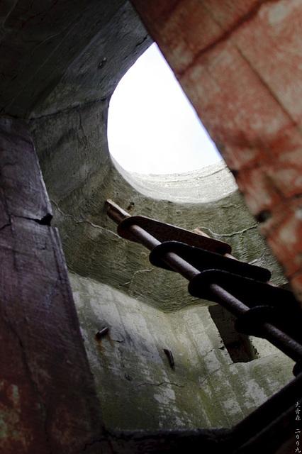 Bunkerleiter