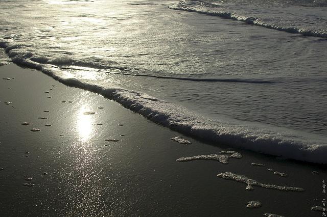Sand - Water - Light // 2