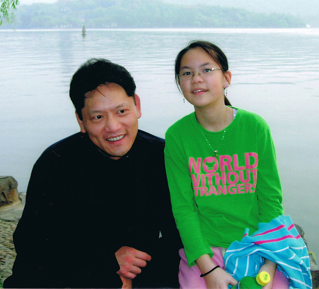 """Chi-Lu """"Tony"""" Chen and his daughter"""