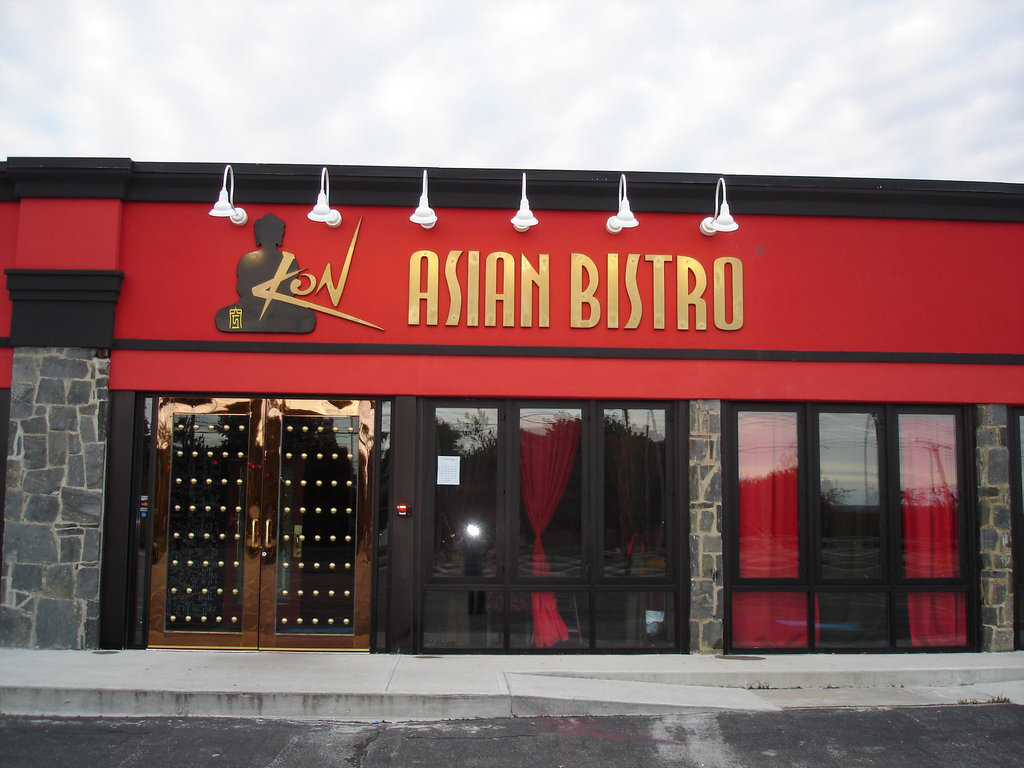 Asian bistro / South Portland , Maine ( ME ) USA /   11  octobre 2009