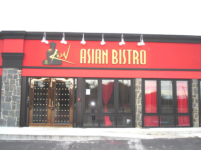 Asian bistro / South Portland , Maine ( ME ) USA /   11  octobre 2009-  Version éclaircie