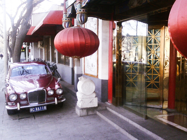 Hotel in hutongs