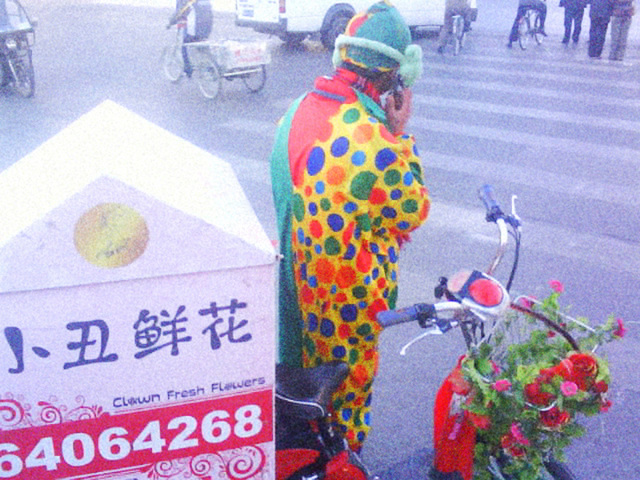 Fresh Flower Clown delivery