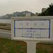 Rua do Lago Sai Van