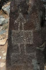 Three Rivers Petroglyphs (6100)