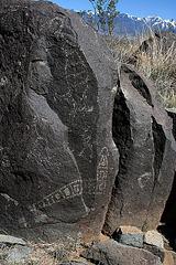 Three Rivers Petroglyphs (6132)