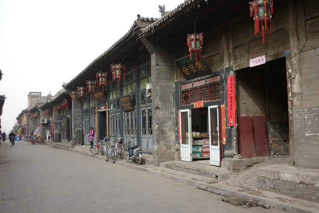 Streets of Pingyao