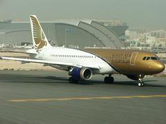 Gulf Air ED
