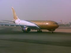 Gulf Air KE
