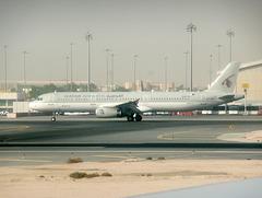 Qatar ADT