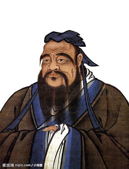 孔子 Kong - Zi  (ak. 551- ak479)