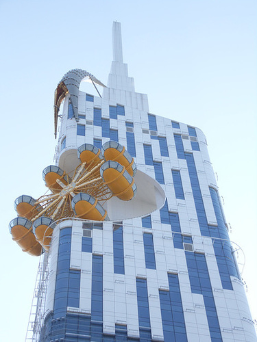 Interesting Building, Batumi
