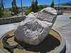 Tedesco Park Plaque Boulder (5637)
