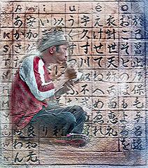 reflexion japonaise