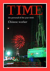 the person of the year 2009 of 《TIME》Chinese worker