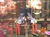 Pending ribbon mustache style- Bata Shoe Museum- Toronto, Canada - 3 juillet 2007