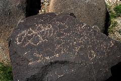 Three Rivers Petroglyphs (5916)