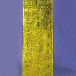 La ora Jian-o de Wu - Zhao