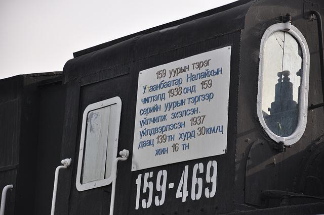 Fervoja muzeo. Priskribo de lokomotivo de la jaro 1937 en la cirila