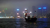 Junk of Hong Kong