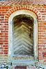Tür mit Schloss und Riegel