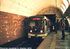 Andel Metro Station, Picture 5, Prague, CZ, 2010